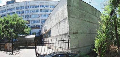 Панорама продажа и аренда коммерческой недвижимости — Алма-Инвест-Холдинг — Алматы, фото №1