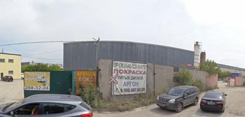 Билдер бетон цена на смеси бетонные бсг