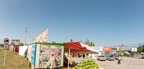 Панорама отопительное оборудование и системы — Теплый пол — Новосибирск, фото №1