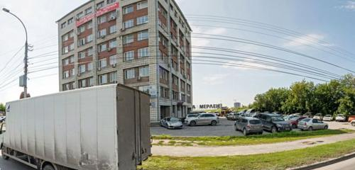Панорама кровля и кровельные материалы — Кровельщик — Новосибирск, фото №1