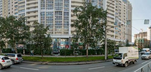 Панорама интернет-магазин — Мясоделие — Новосибирск, фото №1