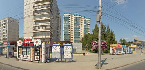 Панорама аптека — Живика — Новосибирск, фото №1