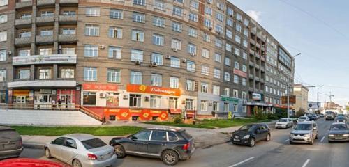 Панорама бюро переводов — Города Переводов — Новосибирск, фото №1
