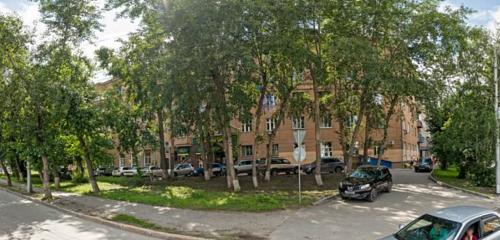 Панорама студия дизайна — Принта, типография — Новосибирск, фото №1