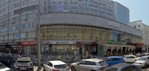 Панорама медцентр, клиника — Санитас — Новосибирск, фото №1