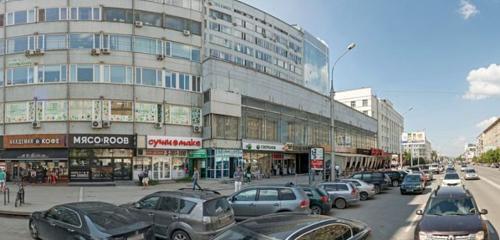Панорама курсы иностранных языков — Language Worlds — Новосибирск, фото №1