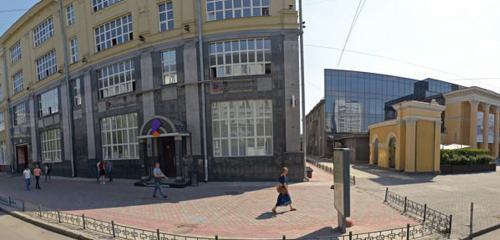 Панорама телекоммуникационная компания — Ростелеком — Новосибирск, фото №1