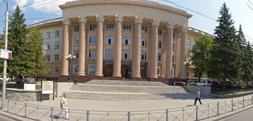 Панорама матрасы — Форма сна — Новосибирск, фото №1
