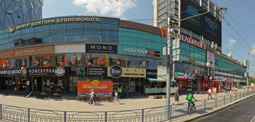 Панорама аптека — Максавит — Новосибирск, фото №1