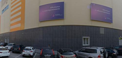 Panorama shopping mall — Galereya Novosibirsk — Novosibirsk, photo 1