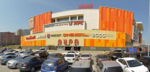 Панорама ресторан — Шикари — Новосибирск, фото №1