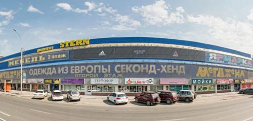 Панорама магазин сантехники — Водолей — Новосибирск, фото №1