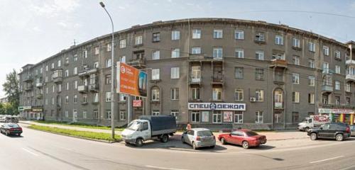 Панорама лакокрасочные материалы — Сибирская Усадьба — Новосибирск, фото №1