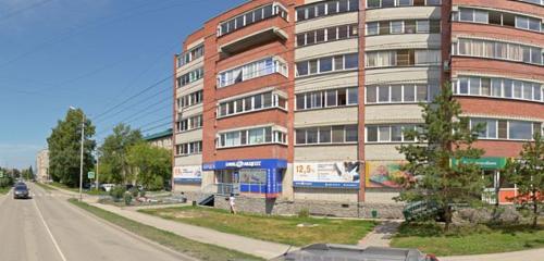 Панорама медцентр, клиника — Смартмед — Бердск, фото №1