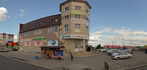 Панорама багетные изделия — Багетная мастерская Анфас — Барнаул, фото №1