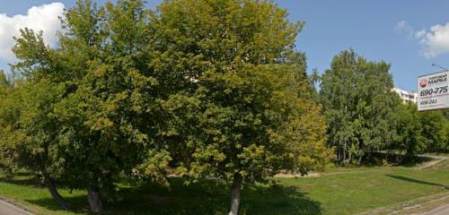 Панорама стоматологическая клиника — Клиника доктора Гончарова — Барнаул, фото №1