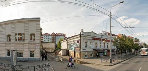 Панорама магазин табака и курительных принадлежностей — Hubble Bubble — Томск, фото №1