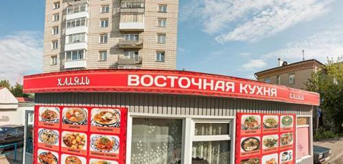 возрастом кафе восток фото на иркутском томск поделки можно
