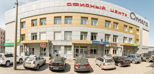сибирский бетон кемерово