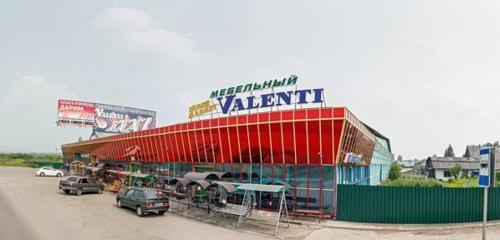 Ленинск кузнецкий гигантум валенти фото