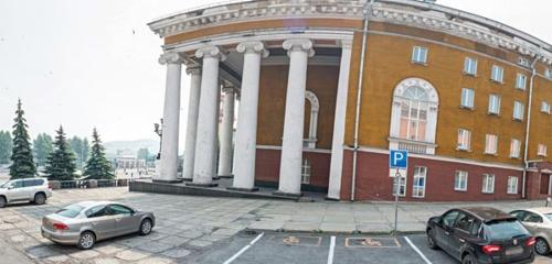 Панорама театр — Прокопьевский драматический театр — Прокопьевск, фото №1