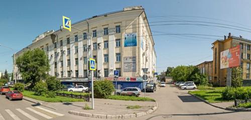 Панорама кальян-бар — Marvel Lounge Bar — Новокузнецк, фото №1