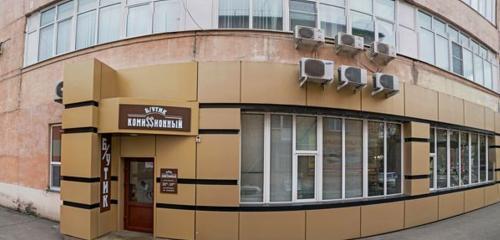Панорама информационный интернет-сайт — Rabota19.ru — Абакан, фото №1