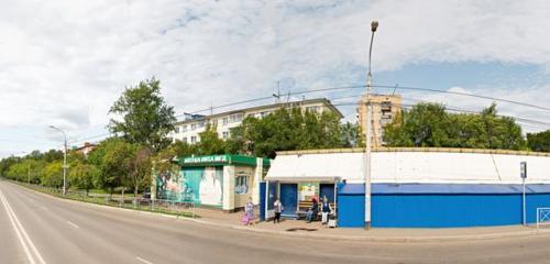 Панорама стоматологическая клиника — Альфа-Дент — Красноярск, фото №1