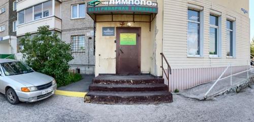 Панорама ветеринарная клиника — Ветеринарная клиника Лимпопо — Красноярск, фото №1