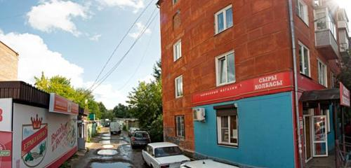 Панорама студия веб-дизайна — СайтыТуТ — Красноярск, фото №1
