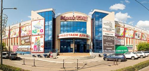 Panorama shopping mall — TTs Kras — Krasnoyarsk, photo 1