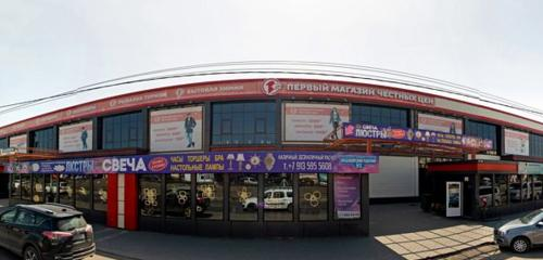 Panorama shopping mall — Восточный — Krasnoyarsk, photo 1