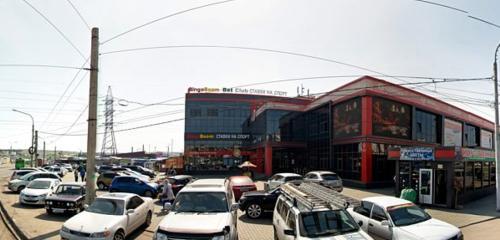 Panorama shopping mall — Китайские продукты — Krasnoyarsk, photo 1