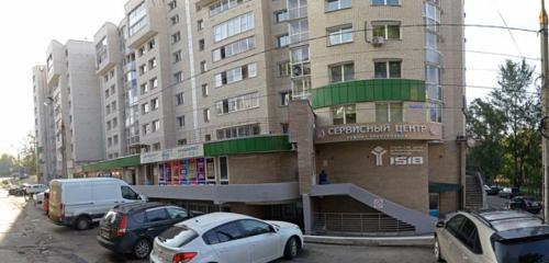 Панорама IT-компания — Сибирский центр информационных технологий — Иркутск, фото №1