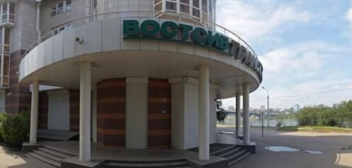 Панорама бухгалтерские услуги — Бухгалтерия 38 — Иркутск, фото №1