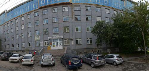 Панорама стекло, стекольная продукция — Центр стекла и зеркал — Иркутск, фото №1