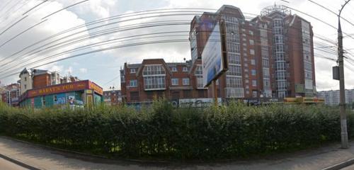 Panorama IT — ITSumma — Irkutsk, photo 1