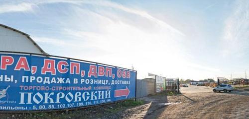Компания профиль иркутск официальный сайт создание сайтов и продвижение севастополь