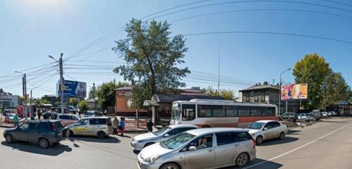 старое фото автовокзала в иркутске вид изнутри чины работающего