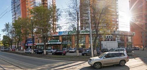 сбербанк иркутск депутатская фото коротышка так называли