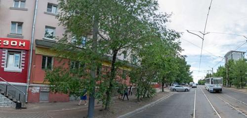 Полином улан удэ элеватор кировская область элеваторы