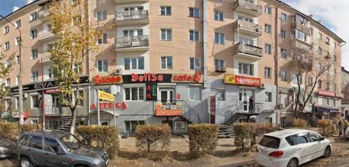 Абрамович улан удэ гостиница элеватор славянский элеватор краснодарский край