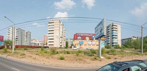 Ломбард чита авто автосалон ювента москва адреса