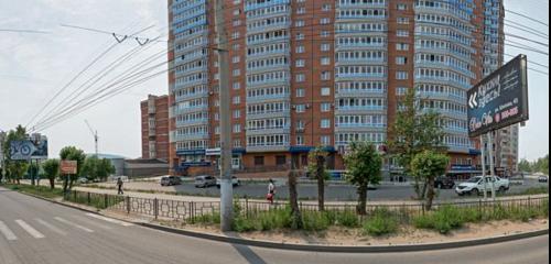 Panorama güzellik salonu — RomAnS — Çita, foto №%ccount%