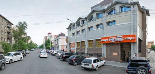 меньшим магазин народный анохина чита фото всех домов палисадники