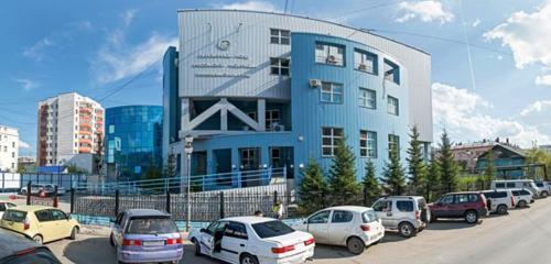 Пенсионный фонд якутск личный кабинет вход как получить пенсию по потере кормильца в 14 лет