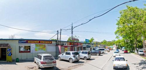 Фото центральной площади города владивостока