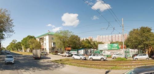 Курсы фотографа на фарпост владивосток