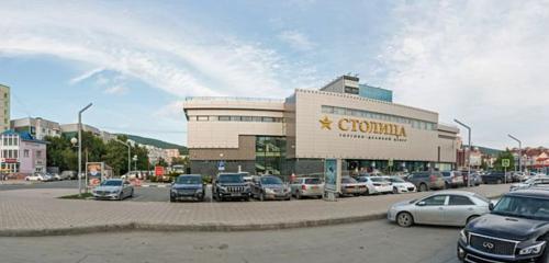 Новый континент южно сахалинск фото